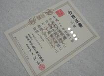 P1040336_2