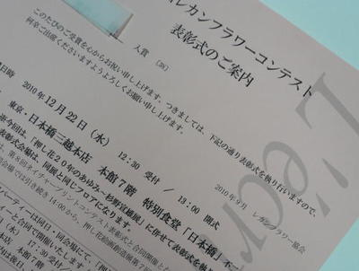P1070842_2101_2