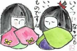 Ohinasama_2