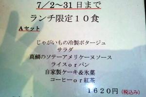 Dsc_00311_2_3